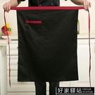 廚師圍裙專用廚房廚師半身男士酒店餐廳飯店後廚短款工作服厚圍裙 -好家驛站