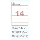 阿波羅 9214 A4 雷射噴墨影印自黏標籤貼紙 14格 105x42.4mm 20大張入