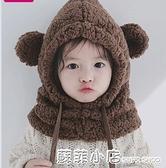 兒童帽子秋冬季潮女寶寶套頭護耳圍脖男童幼兒一體毛絨保暖嬰兒帽 蘇菲小店