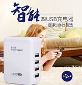 【Miss Sugar】4口 USB 手機充電器 蘋果 安卓 通用 多功能 3.1A 充電器 快充