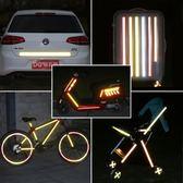 3M?石級汽車反光條電動自行車反光貼夜間警示安全貼紙醒目反光膜 智聯