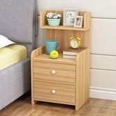 簡易床頭櫃簡約現代迷你經濟型多功能組裝收納櫃儲物櫃臥室床邊櫃WY 雙十二85折