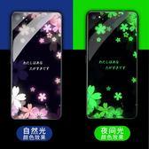 蘋果6splus手機殼玻璃夜光iphone6【聚寶屋】