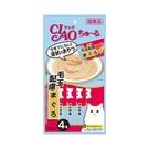 寵物家族-日本 CIAO啾嚕肉泥-鮪魚化...