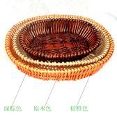 現貨 柳編收納筐展示架水果盤藤編蔬菜食品籃子麵包編織籃超市專用 igo 11-29