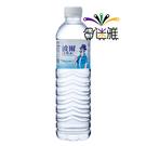【免運直送】波爾天然水600ml(24瓶/箱)*1箱【合迷雅好物超級商城】