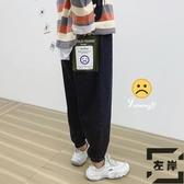 牛仔褲男寬松直筒哈倫褲秋冬韓版工裝百搭長褲子【左岸男裝】