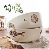 泡麵碗日式竹纖維大湯碗 創意大號面碗圓形湯盆家用泡麵碗
