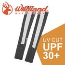【Wildland 荒野 中性開洞抗UV透氣袖套 《深灰》】W1801/春夏款/抗UV/防曬袖套