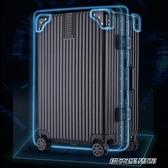 【快出】行李箱網紅拉桿箱女鋁框旅行箱萬向輪男ins密碼箱20寸24皮箱子28