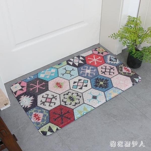 入戶門廳地墊進門腳墊客廳臥室陽臺地毯絲圈門墊家用塑料墊子PH4254【棉花糖伊人】