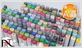 『ART 小舖』 Copic  麥克筆 手繪 全358 色單支自選A 區