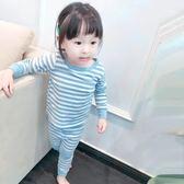 內衣套裝 寶寶秋衣秋褲1高腰護肚2嬰兒童內衣套裝純棉3歲男童4女童睡衣春秋 果寶時尚