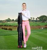 輕便版 PGM 高爾夫球包 男女槍包 帶支架 可裝9支球桿 下場打球CY  【PINKQ】
