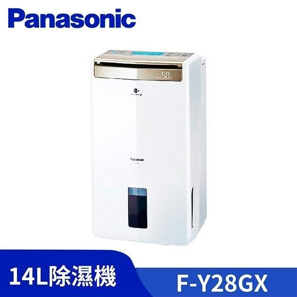【南紡購物中心】Panasonic 國際牌 14公升 一級能效 ECONAVI 高效型 清淨除濕機 F-Y28GX