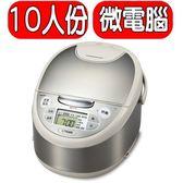 虎牌【JAX-G18R】10人份日本製電子鍋
