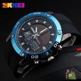 男錶潮流時尚太陽能電子雙機戶外運動防潑水男學生個性腕錶