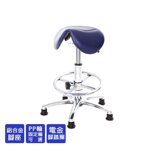 GXG 醫療級 小馬鞍 工作椅(鋁合金腳+踏圈) 型號81T7LUK