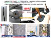 ~附寬度10 公分無黏性膠帶~加厚3 分內徑10mm 1 條約170 180cm ~冷氣保