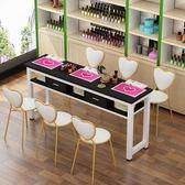 美甲桌子特價經濟型桌椅套裝工作臺單人雙人簡約現代雙層簡易黑色