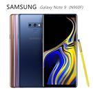 三星 SAMSUNG Galaxy Note 9 (N960F) 6GB/128GB手機~送滿版玻璃貼+犀牛盾防摔殼+無線充電行動電源