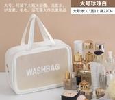化妝包2020新款超火ins風大容量女便攜旅行防水洗漱包品收納袋盒