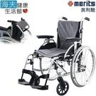 【海夫健康生活館】國睦美利馳 輕量 高調整型 輪椅(L407)