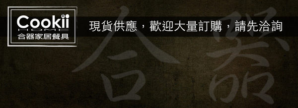 "【Cookii Home.合器】專業料理餐廳調理盒,18Ci0227-7【1/2x6""調理盒】325x265x150mm"
