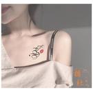 【1套30張】性感紋身貼防水女持久韓國仿真小清新可愛字母鎖骨貼紙男【橘社小鎮】