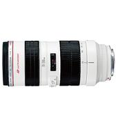 24期零利率 Canon EF 70-200mm f/2.8L USM 望遠變焦鏡頭 公司貨