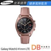 加碼贈 Samsung Galaxy Watch3 不鏽鋼 41mm (LTE) 智慧型手錶(R855)(6期0利率)-送閃充充電板+玻璃貼+充電線