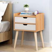 床頭柜簡約現代床柜收納小柜子簡易組裝儲物柜宿舍臥室組裝床邊柜igo【搶滿999立打88折】