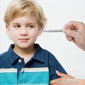 掏耳神器可視挖耳勺發光掏耳勺可視采耳內窺鏡掏耳朵耳鏡家用 名創家居館