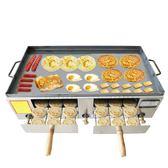 燃氣肉夾饃爐子 燒餅爐子 商用液化火燒爐子雞蛋灌餅爐 烤箱爐子 igo  薔薇時尚
