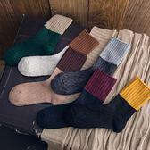 襪子女女士純棉拼色中筒襪子日系復古菱形格堆堆襪加厚保暖優樂居生活館