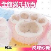 日本 貓咪肉球造型 砂糖7顆 貓咪造型砂糖 優雅可愛喝茶 下午茶 調味料 團購 貴婦【小福部屋】