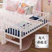 拼接床 鐵藝拼接兒童床簡易寶寶男孩女孩單人床無甲醛童床小床加寬-預熱雙11