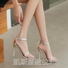 高跟涼鞋2021夏季新款9CM細高跟水鑽一字帶通勤涼鞋女鞋貨號5A-381 【快速出貨】