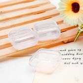 塑料小收納盒 迷你 包裝盒 收納盒 藥盒 塑料盒 首飾 飾品 耳塞 透明置物盒【G019】生活家精品