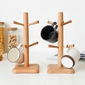 櫸木杯架 日式實木樹形櫸木杯架咖啡杯馬克杯桌面收納架鑰匙首飾整理掛架【幸福小屋】