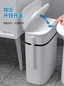 垃圾桶 衛生間夾縫垃圾桶家用有蓋廁所馬桶刷一體長方形客廳 晶彩 99免運