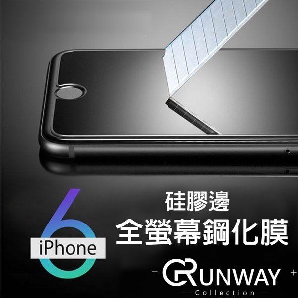 【R】獨家首賣 防摔 全透明 鋼化膜 0.3MM 硅膠保護 9H鋼化膜 蘋果 iPhone6 Plus 鋼化玻璃膜 全覆蓋 滿版