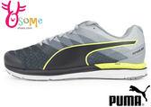 Puma Speed 300 IGNITE慢跑鞋-男款 休閒運動鞋I9589#黑◆OSOME奧森童鞋/小朋友
