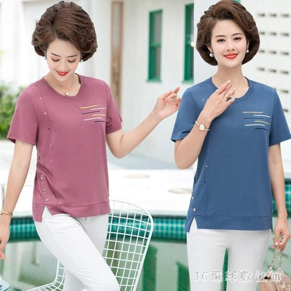 中老年媽媽裝上衣短袖T恤中年女裝夏裝寬鬆大碼2020新款洋氣服裝 LR23154『3C環球數位館』