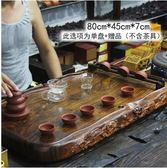 花梨黑檀木整塊實木茶盤家用功夫茶具套裝排水茶臺茶海長方形簡約愛麗絲精品igo
