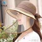 夏季防飛沫草帽可拆卸面罩防護帽騎車頭罩防紫外線遮陽帽遮臉帽女 一米陽光