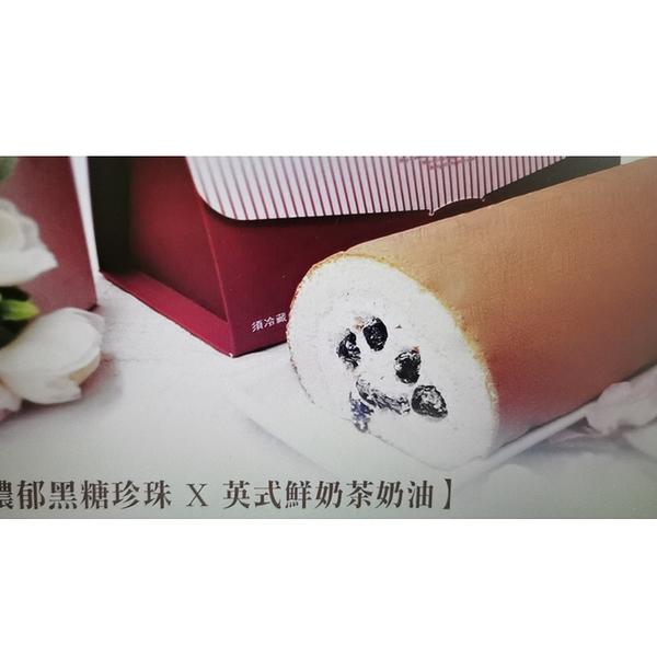 [9玉山最低網] 格麥蛋糕 珍珠奶茶捲 x 6盒 限台灣宅配