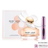 Marc Jacobs Daisy Love 親愛雛菊女性淡香水(30ml)-加贈分裝空瓶【美麗購】