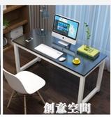 桌子 簡易電腦桌台式家用書桌簡約現代桌子臥室寫字台學生學習桌辦公桌 NMS