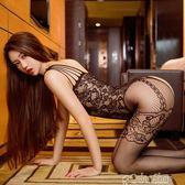 情趣內衣性感制服連體吊帶絲襪誘惑開檔免脫sm絲襪黑連褲襪防勾薄color shop
